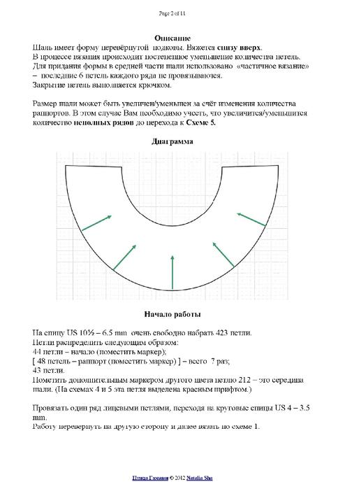 o_411c57a2c50658ed_002 (494x700, 119Kb)