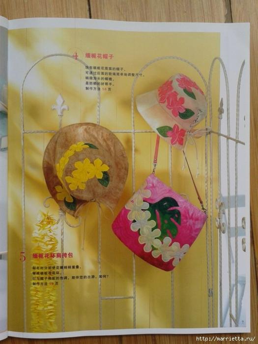 Гавайский квилтинг. Летние сумки, косметички, покрывала (4) (525x700, 247Kb)