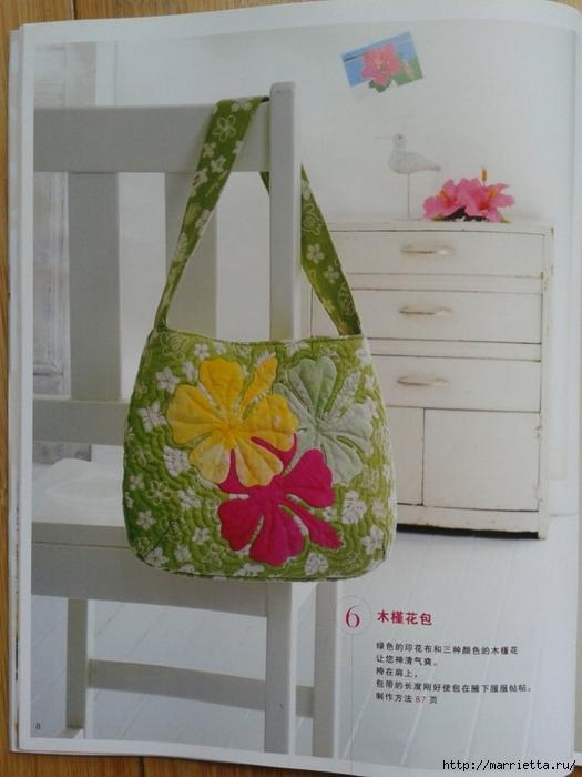 Гавайский квилтинг. Летние сумки, косметички, покрывала (5) (525x700, 209Kb)