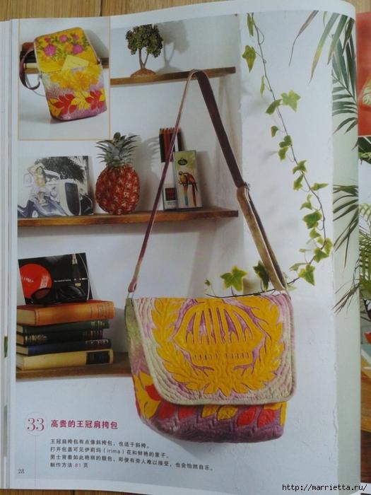 Гавайский квилтинг. Летние сумки, косметички, покрывала (25) (525x700, 262Kb)