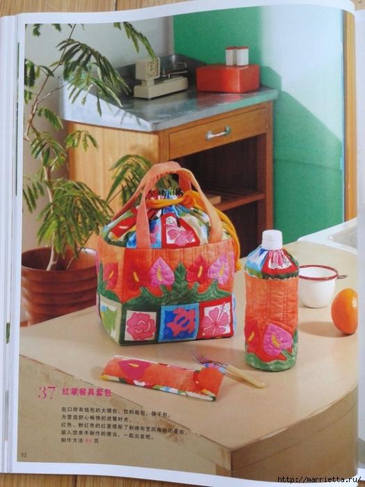 Гавайский квилтинг. Летние сумки, косметички, покрывала (29) (525x700, 267Kb)