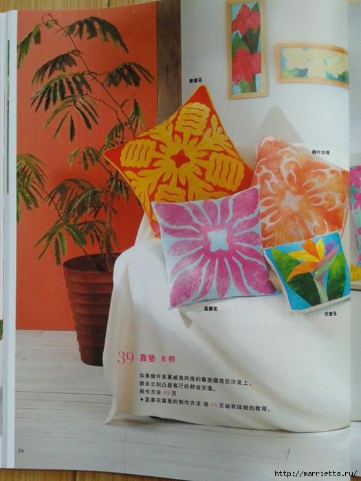 Гавайский квилтинг. Летние сумки, косметички, покрывала (31) (525x700, 255Kb)