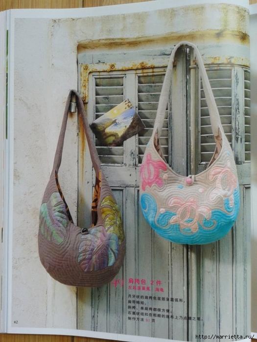Гавайский квилтинг. Летние сумки, косметички, покрывала (39) (525x700, 264Kb)