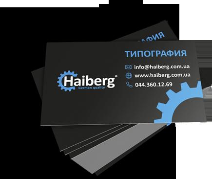 визитка (435x366, 93Kb)
