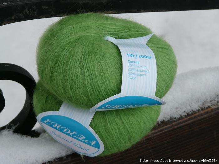 Пряжа для вязания крючком шалей 94