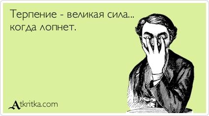 1377245869_kartinki_s_prikolami_1 (425x237, 48Kb)