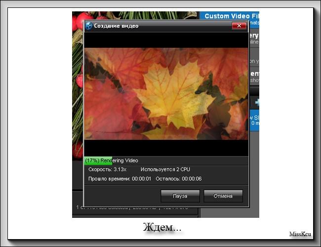 http://img0.liveinternet.ru/images/attach/b/4/104/314/104314282_large_7.jpg