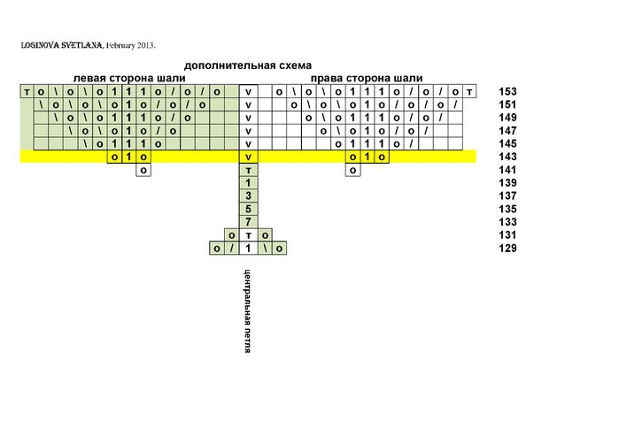 o_8b6f1707694eec52_003 (700x494, 85Kb)