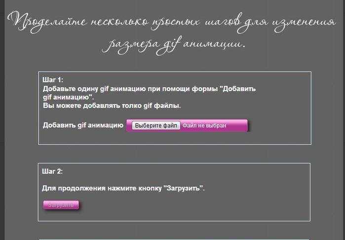 ДЛЯ АНИМАШЕК-1 (700x487, 88Kb)