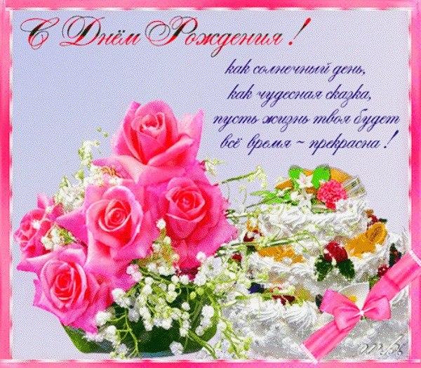 Поздравляем с днём рождения Ирину Кубик-Рубик!!!!! - Страница 4 104336758_3Sx0WwlUZH0