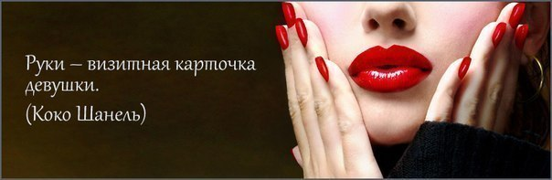 4803320_BAFFoQLwL_8 (604x197, 24Kb)