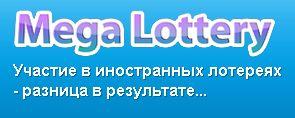 1377325459_8 (295x118, 10Kb)