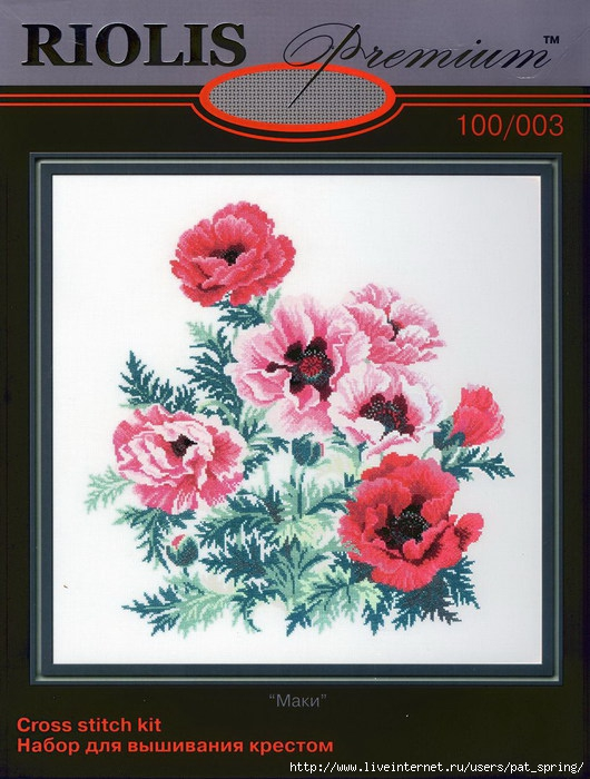 100-003 (530x700, 238Kb)