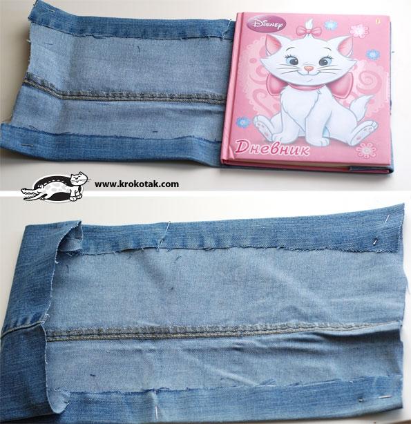 джинсовый блокнот (4) (595x614, 242Kb)