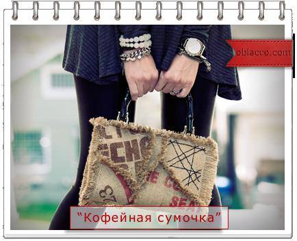 3518263_symka (434x352, 233Kb)