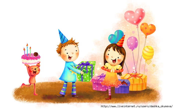 Подарок на день рождения ребенка 5 лет