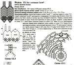 Превью 002k (700x613, 314Kb)