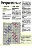 Превью 001b (489x700, 328Kb)
