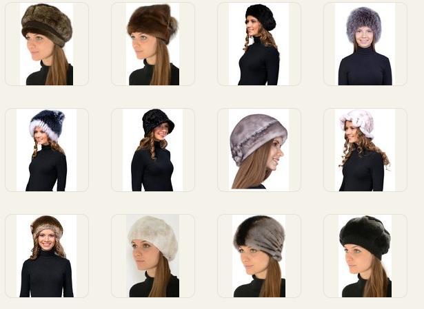 купить меховую шапку/4552399_mehovie_shapki (615x449, 32Kb)