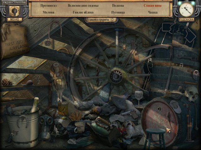 silent-nights-the-pianist-collectors-edition-screenshot1 (640x480, 258Kb)