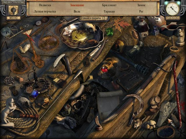silent-nights-the-pianist-collectors-edition-screenshot5 (640x480, 330Kb)