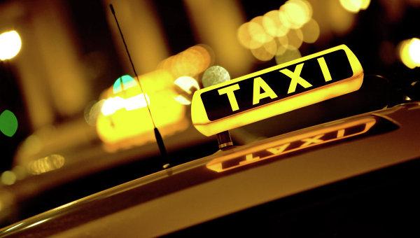 На такси по Киеву!