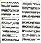 Превью 001a (600x623, 321Kb)