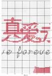 Превью KCO_618130_3 (483x700, 294Kb)