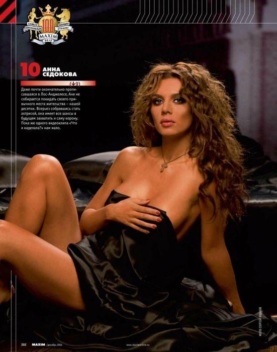 Украинские сексуальные знаменитости фото 312-967