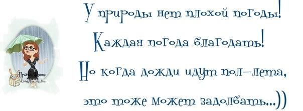 1377225862_frazochki-7 (1) (604x223, 68Kb)