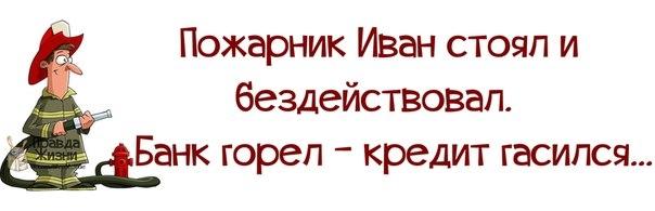 1377225882_frazochki-3 (604x195, 65Kb)