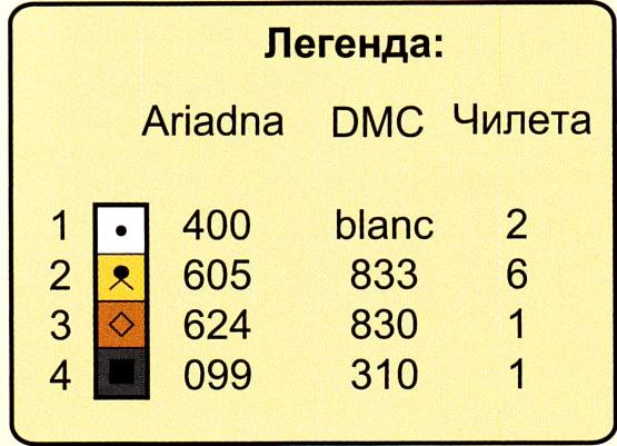 38323927 (555x401, 174Kb)
