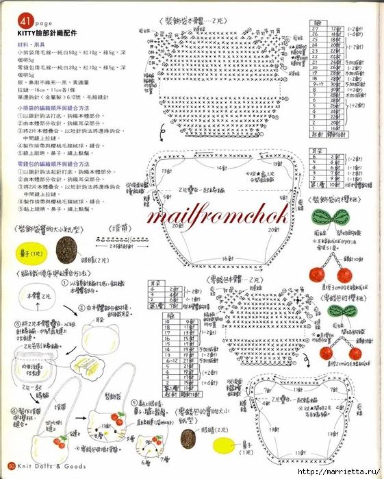 Hello Kitty! Вяжем японскую кошечку. Отличный журнал со схемами (48) (561x700, 313Kb)