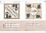 ������ Biscornu-04-1 (700x502, 431Kb)