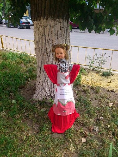 Отличный кадр про Саратов)))
