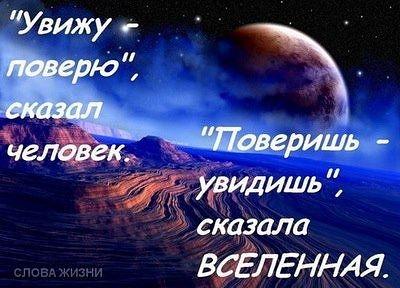 http://img0.liveinternet.ru/images/attach/b/4/104/400/104400426_6.jpg
