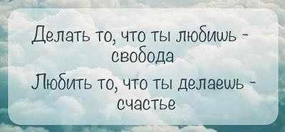 http://img0.liveinternet.ru/images/attach/b/4/104/400/104400436_getImage__96_.jpg