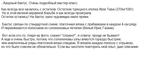 Превью бактус_20_2 (700x266, 101Kb)