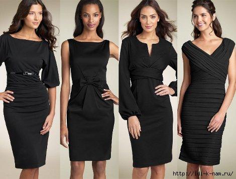 элегантное платье купить/4682845_1325762111_art07612 (470x356, 90Kb)