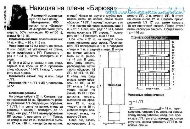 Koqt6Qe_ZnE (604x411, 99Kb)