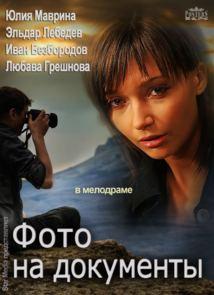 foto106 (214x295, 13Kb)