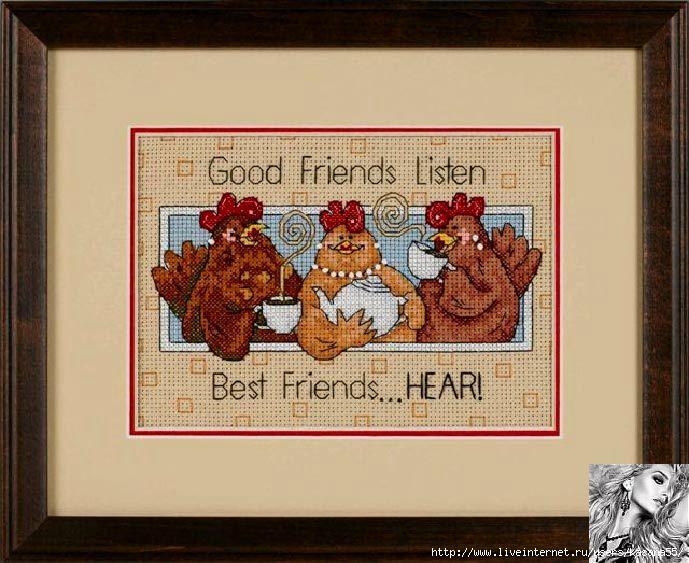 Good Friends Listen (689x563,