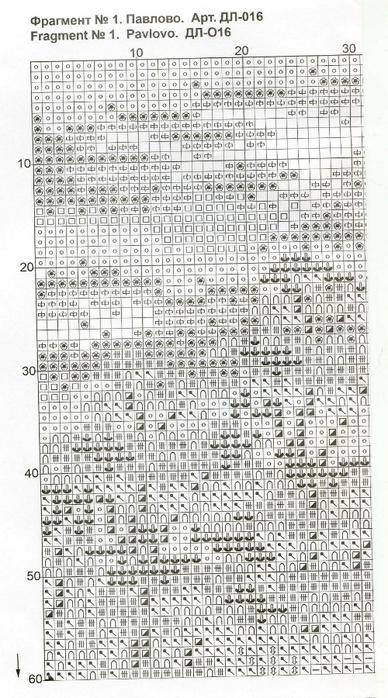 домик Павлово (2) (388x700, 250Kb)