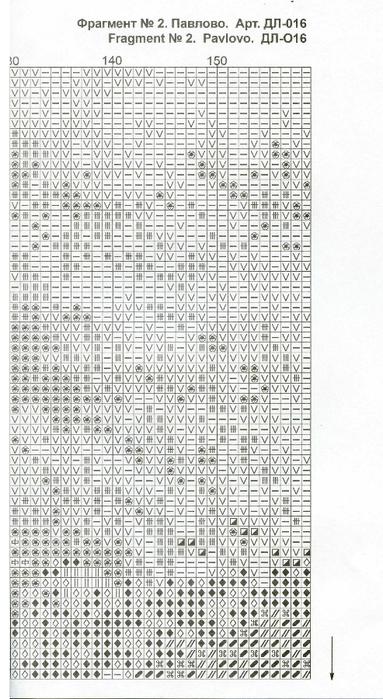 домик Павлово (5) (383x700, 236Kb)