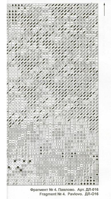 домик Павлово (9) (389x700, 252Kb)