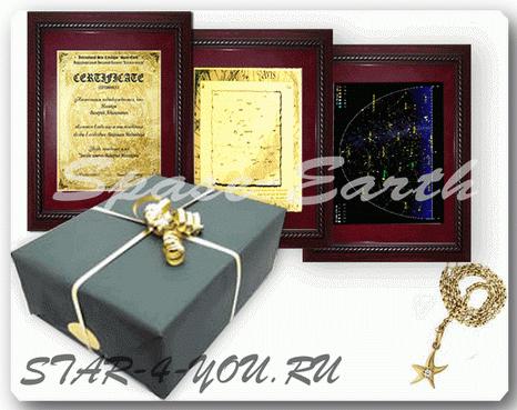 sapfirovaya-zvezda (466x369, 81Kb)