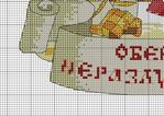 Превью getIma8 (640x456, 503Kb)
