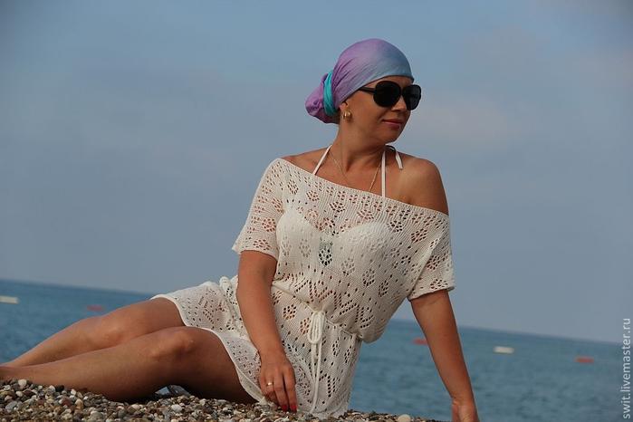 Ажурные Туники Для Пляжа С Доставкой