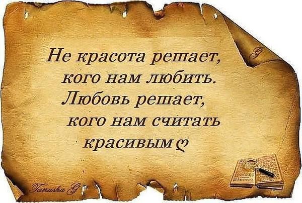 ЛЮБИМАЯ ЖЕНЩИНА-2 (600x404, 96Kb)