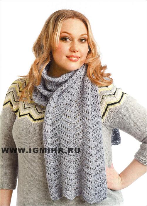 Серый ажурный шарф, от финских дизайнеров. Крючок